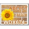 АКЦИЯ Японские фасадные панели Nichiha WDX674 (кирпич)  со скидкой