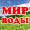 Доставка воды в Ростове-на-Дону,  Батайске