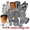 Комплектация инженерных систем Водоснабжени,  Отопления,  Канализации.