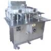 Продаю оборудование для фасовки порошка в твердые желатиновые капсулы
